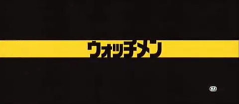 Watchmen Japanese trailer